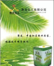 合成樹脂型PP接着剤