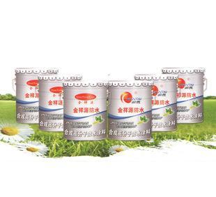 合成高分子防水塗料建築建材防湿塗料メーカー卸売販売材料の包装材料