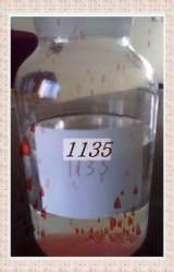 供应聚醚新型液体酚类抗氧剂PS-1135;