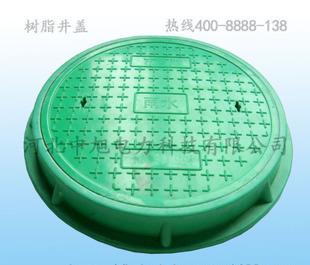 供应复合树脂井盖10个起批;