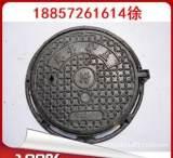厂家供应五金工具 铸铁井盖五金配件 重型球墨铸铁型井盖700;
