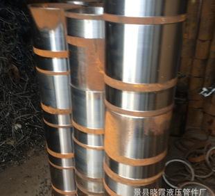 「新型上場】/晓霞油圧パイプ工場専門生産異形油圧パイプ、異形に糸