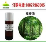 厂家直供天然檀香油植物精油 药用油 制药 膏药原料