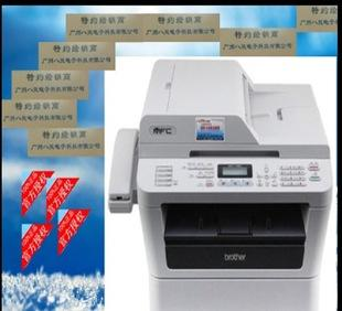 兄弟MFC-7360激光打印机一体机 传真机 复印机 扫描 多功能一体机;