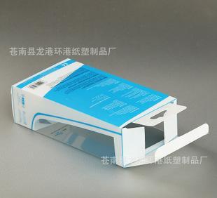 عالية الجودة البلاستيكية بولي كلوريد الفينيل مربع مربع مربع مربع من البلاستيك متجمد شفافة من البلاستيك بولي كلوريد الفينيل مربع التعبئة والتغليف حسب ا