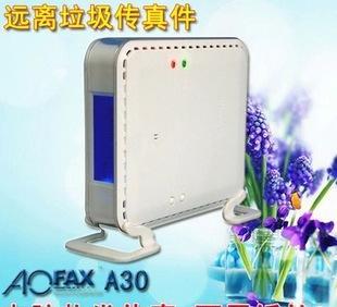 AOFAX A30傲发3gfax数码传真机标准型金恒3g-fax无纸传真机标准版;