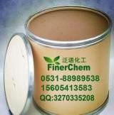 现货供应5-氯噻吩-2-羧酸 cas24065-33-6 99%厂家直销;