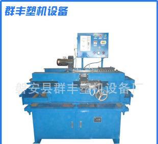 専門生産高品質PVC管プラスチック