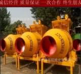 建筑机械设备jzc350滚筒搅拌机 小型混凝土搅拌机 水泥砂浆搅拌机;