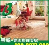 专业销售 耐磨卷材塑料pvc地板 自粘弹性防滑pvc地板 pvc胶地板;