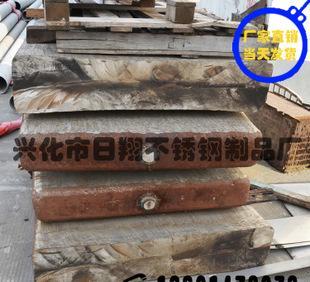 供应各种规格不锈钢钢坯 板坯 长期炼钢生产 厂家直销;