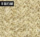 黄金麻厂家专业供应优质黄金麻石材石料 花岗岩路沿石雕塑黄锈石;