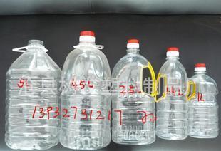 供应2014全新款 色拉油塑料容器 2.5L;
