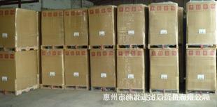 台湾 化學纖維 780D亮光锦纶 亮光 (价格另议);