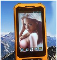 手机智能非八核军用IP68三防双卡双模双待双通电信联通双3g;