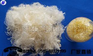 长期供应PPS纤维 年生产量3500吨 耐化学性能好价格实惠;