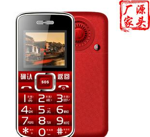A156科凯F688-1老人手机大字体大按键大电池超长待机老年人手机;