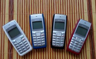 诺基亚1112低价彩屏直板非智能礼品老人手机原版 手机卡给力搭配;