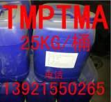 偶联交联剂硫化剂架桥助剂TMPTMA 三羟基甲基丙烷三甲基酸酯PL400;