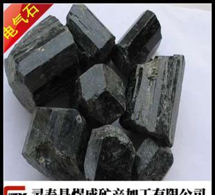 煜成供应高纯黑色电气石粉 汗蒸房专用电气石颗粒 电气石球