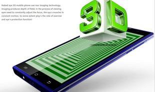 5.5英寸IPS全视角FHD裸眼3D 八核安卓智能手机;