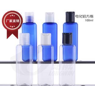 100ml 方形千秋盖瓶,塑料分装瓶,朗威包装,三米容器替换瓶;