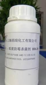 防腐剂 造纸类特殊助剂 造纸用和纸浆用杀菌防腐剂HR-37 纺织助剂;