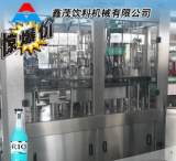【爆款】 碳酸饮料灌装设备生产线,含气饮料灌装机械;