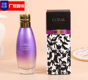 高級な化粧品の包装箱注文ロゴ汎用香水包装印刷化粧品飾り箱無料設計