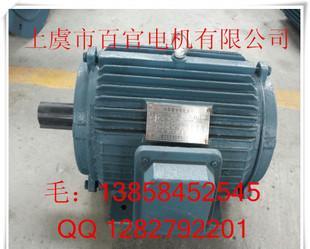 직접 판매업 YLZ 냉각탑 전용 전용 모터 (특수 규격의)