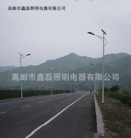 전문 생산 신형 도로 조명등 LED 등 가로등이 새로운 농촌 배색 야외 조명이 태양 램프