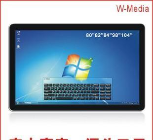 万马70寸壁挂式高清触控显示器触摸显示产品触摸一体机;