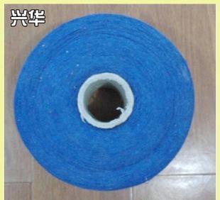 الانتاج والمبيعات من مختلف الألوان غزل الحياكة غزل القطن غزل القطن