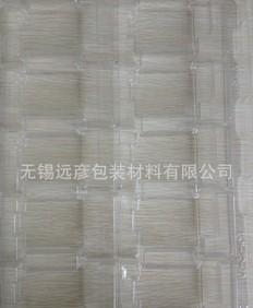 专业生产吸塑包装 吸塑电子托盘等产品;