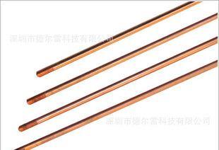 供应降阻模块 石墨接地模块 接地棒 防雷避雷产品 钢包钢接地棒;