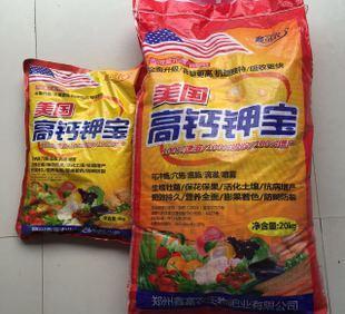厂家直销 生根壮苗 抗病增产 高钙钾宝 营养化肥;