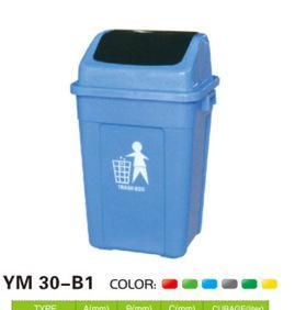 批发定制塑料垃圾桶 环保 公共环卫设施 环卫垃圾桶;