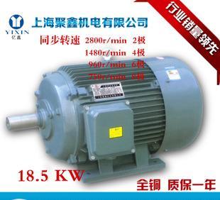Y 시리즈 삼상 비동기 전동기 Y225S-8 18.5KW 8 매우 750 돌다 수직 수평식 모터