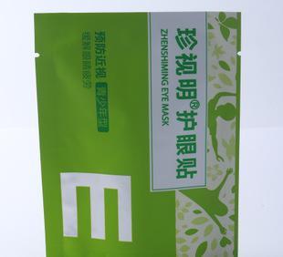 メーカーの供給には、袋の医薬品包装のPE袋は、顧客によって、卸売品質が優れています。