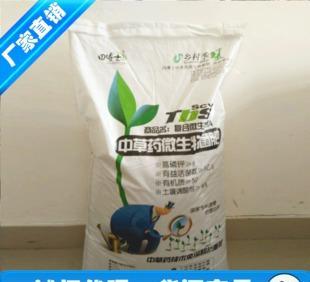 【化肥】农用 厂家大量批发优质复合肥 微生物菌肥 货源充足;