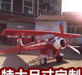 厂家定做特大尺寸复古金属铁大飞机模型超市写字楼开业落地打摆件;