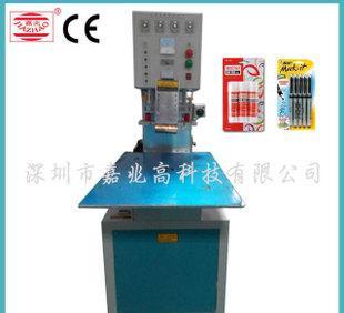 深圳厂家直销电子产品包装熔接机;