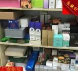 定做天地盖礼品盒 化妆品纸盒 牛皮纸包装纸盒 高档包装盒;