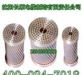 沈阳产100%国标钢芯铝绞线动力电线架杆线裸电线;