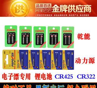 CR425 CR322 리튬 전지 야광 전자 찌 플로트 도매 낚시는 떠 전지 전자 찌
