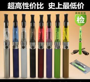 外贸蒸汽电子烟 CE4吸塑包装 EGO-T/K戒烟产品 大烟雾厂家批发;