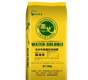 雨戈化肥 50%玉米专用缓控释变频肥 长效掺混肥料 含微量元素;