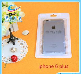厂家现货CASE透明骨袋 电子产品复合胶袋手机壳包装袋通用款;