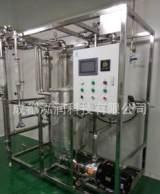 膜分离,催化剂回收膜分离设备,膜除杂膜过滤,泓润膜分离设备;