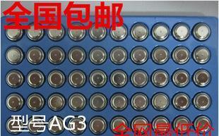 AG3 단추 배터리 전자 장난감 야시장 플래시 발광 장난감 부품 노점 야시장 매출 크리스마스 40003